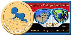 EGIPT baner250