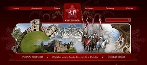 logo_krzyztopor