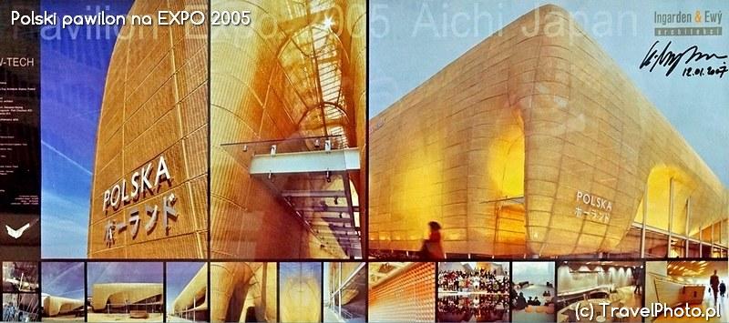 Rudnik nad Sanem - plakat przedstawiający polski pawilon na EXPO 2005 z fasadą z wikliny.